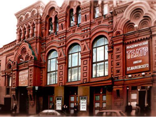 http://novotroitsk.info/uploads/posts/2011-04/1304075332_teatr.jpg