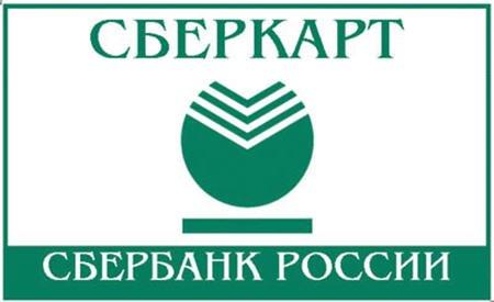 http://novotroitsk.info/uploads/posts/2012-08/1345452791_sberkarta.jpg